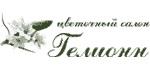 Франчайзи - журнал для франчайзи о франчайзинге, помогающий выбрать франшизу без подводных камней и с нуля организовать по франшизе успешный бизнес. Франшиза Гелионн.jpg